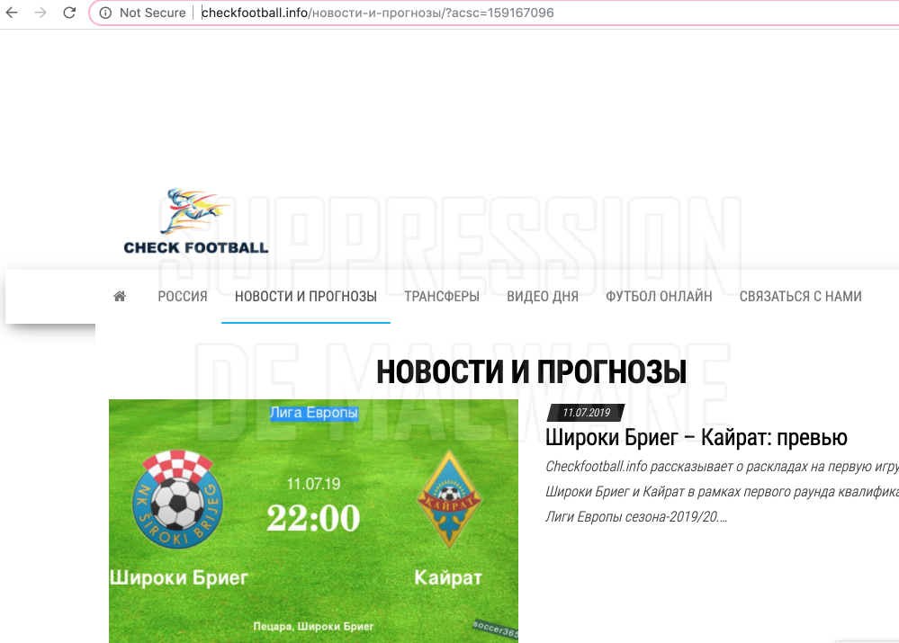 Checkfootball.info virus